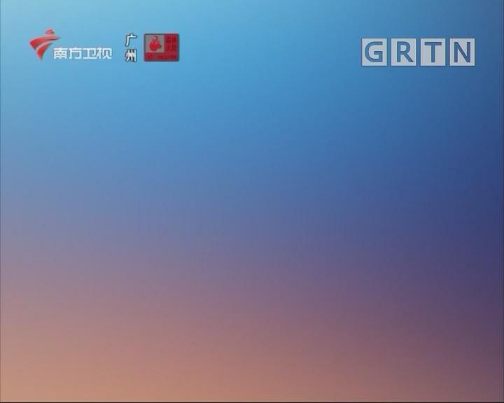[2019-12-20]城事特搜:中国心 澳门情 习近平给澳门义工老人的回信