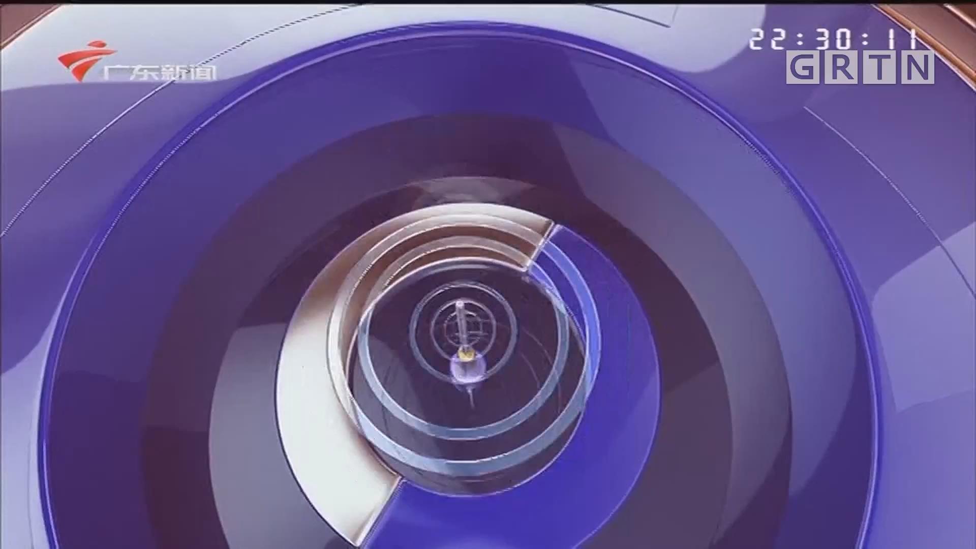 [HD][2019-12-20]新闻夜线:庆祝澳门回归祖国20周年大会暨澳门特别行政区第五届政府就职典礼隆重举行 习近平出席并发表重要讲话