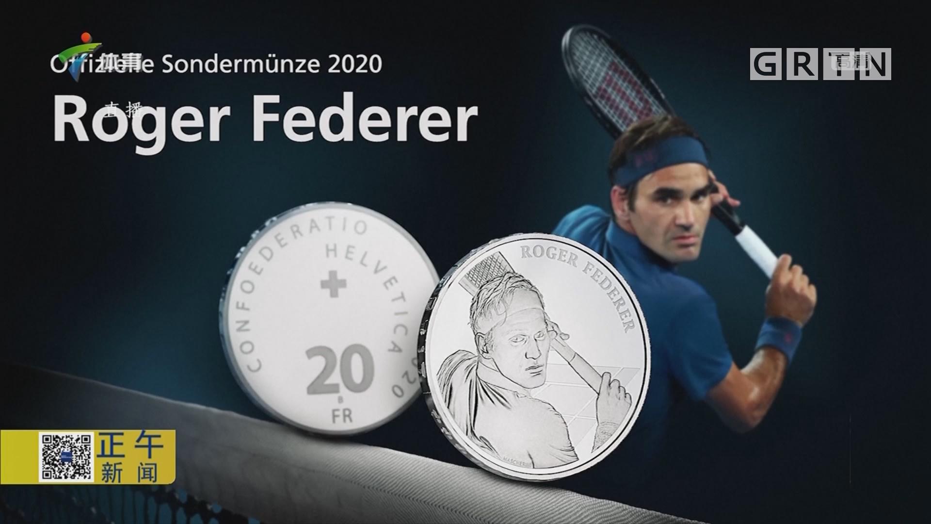 瑞士发行费德勒银币