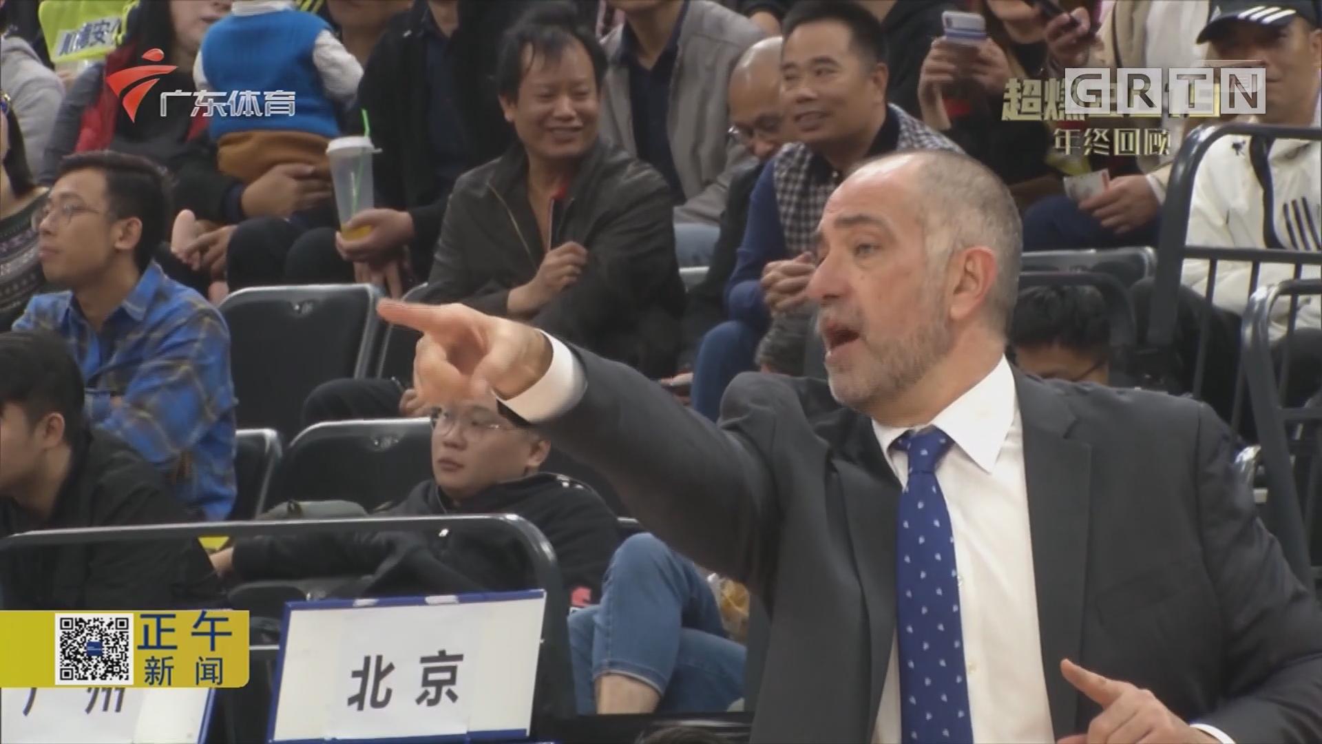時代中國廣州隊隊員大換血 新賽季劍指季后賽