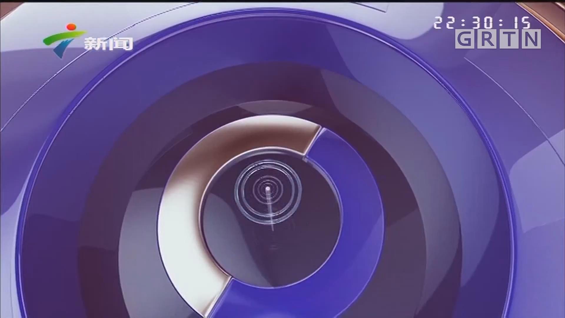 [HD][2019-12-02]新闻夜线:中方决定暂停审批美军舰机赴港修整申请 制裁美有关非政府组织