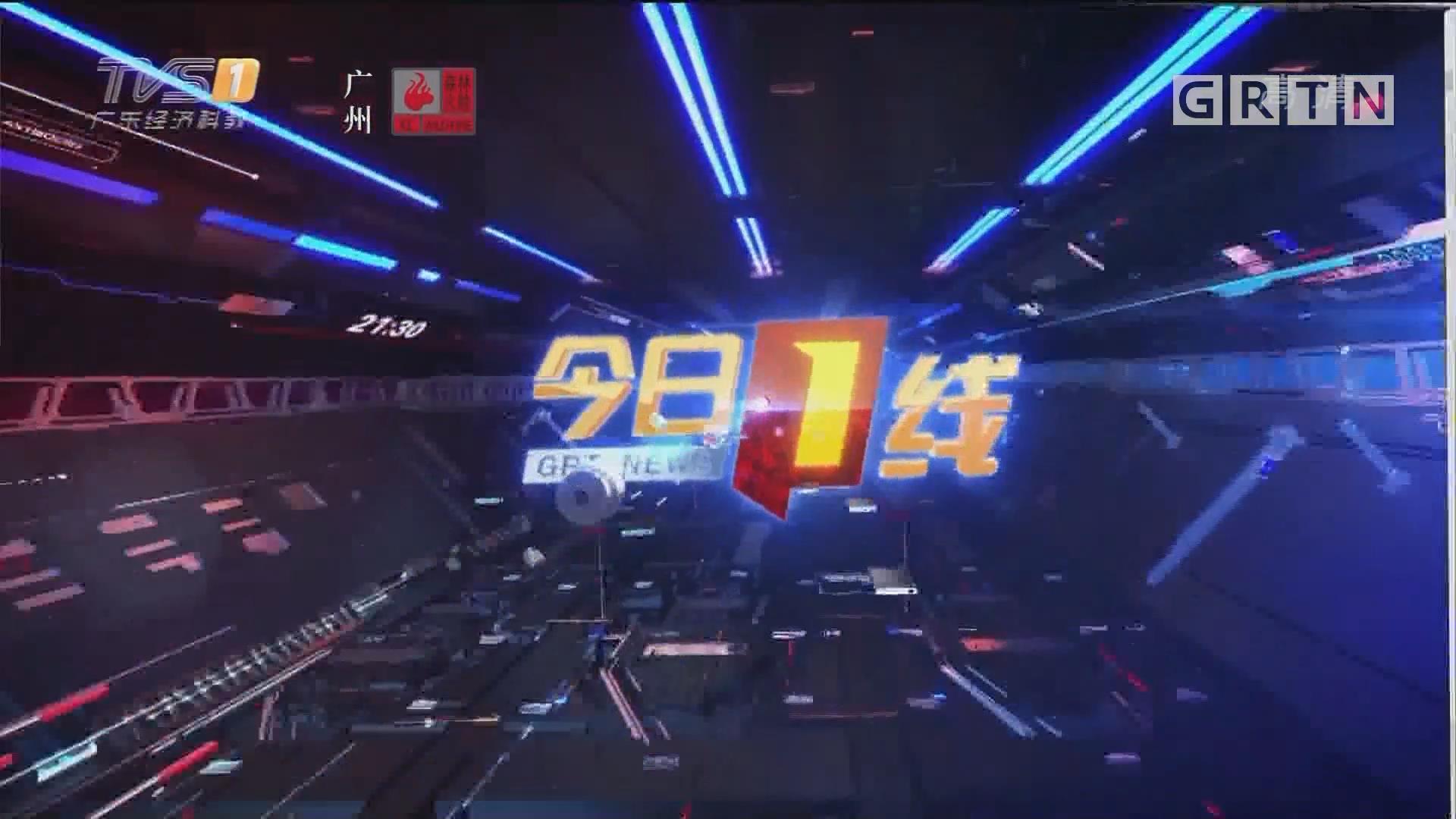 [HD][2019-12-12]今日一线:广州海珠区 烧烤店起火 巷道狭窄消防车难以接近火场?