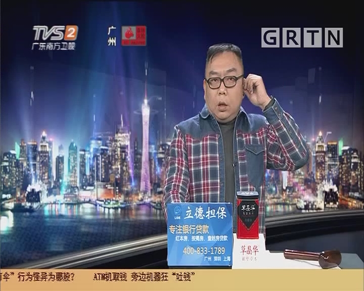 20191204互动集锦