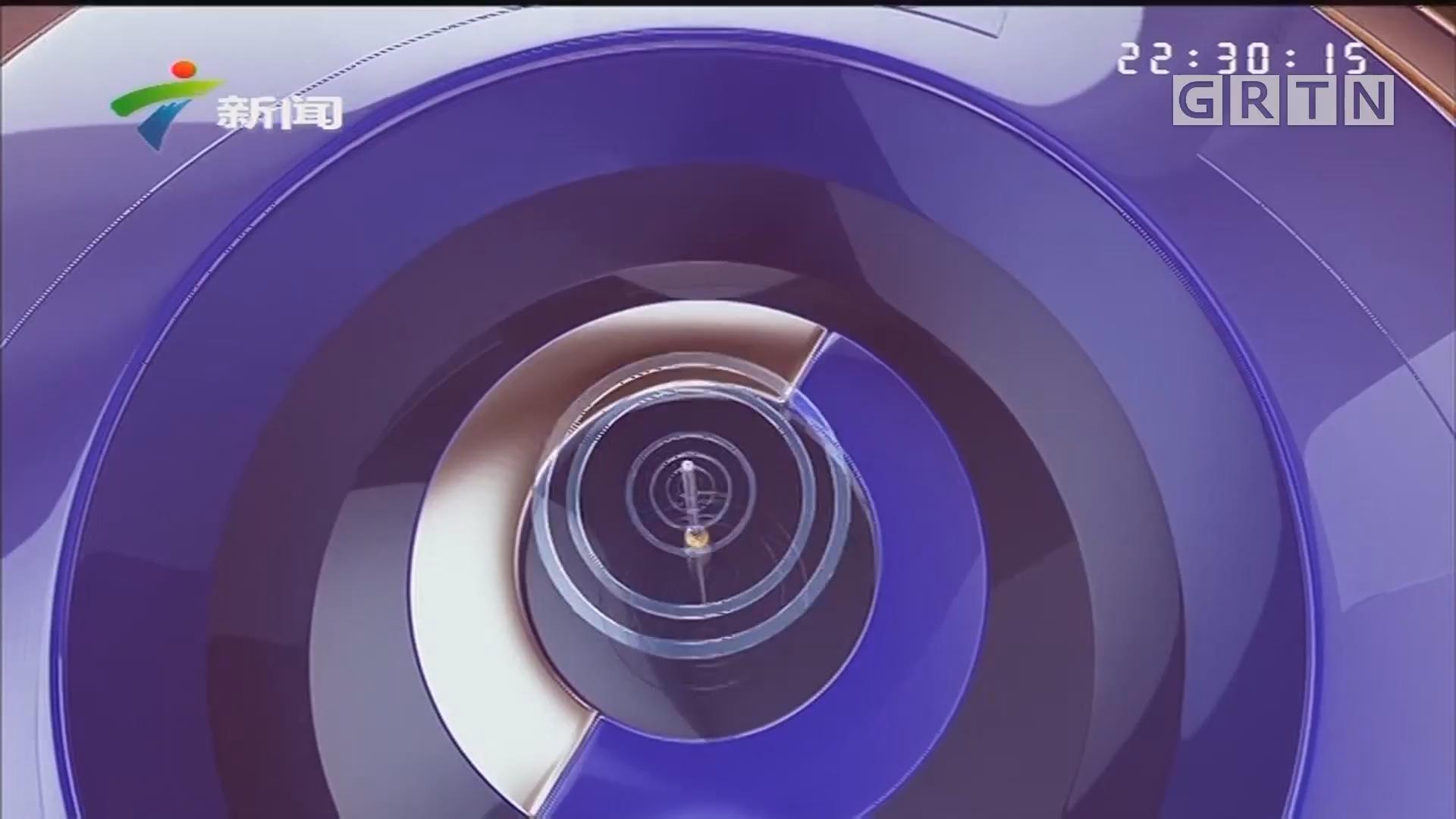 [HD][2019-12-03]新闻夜线:中俄东线天然气管道正式投产通气