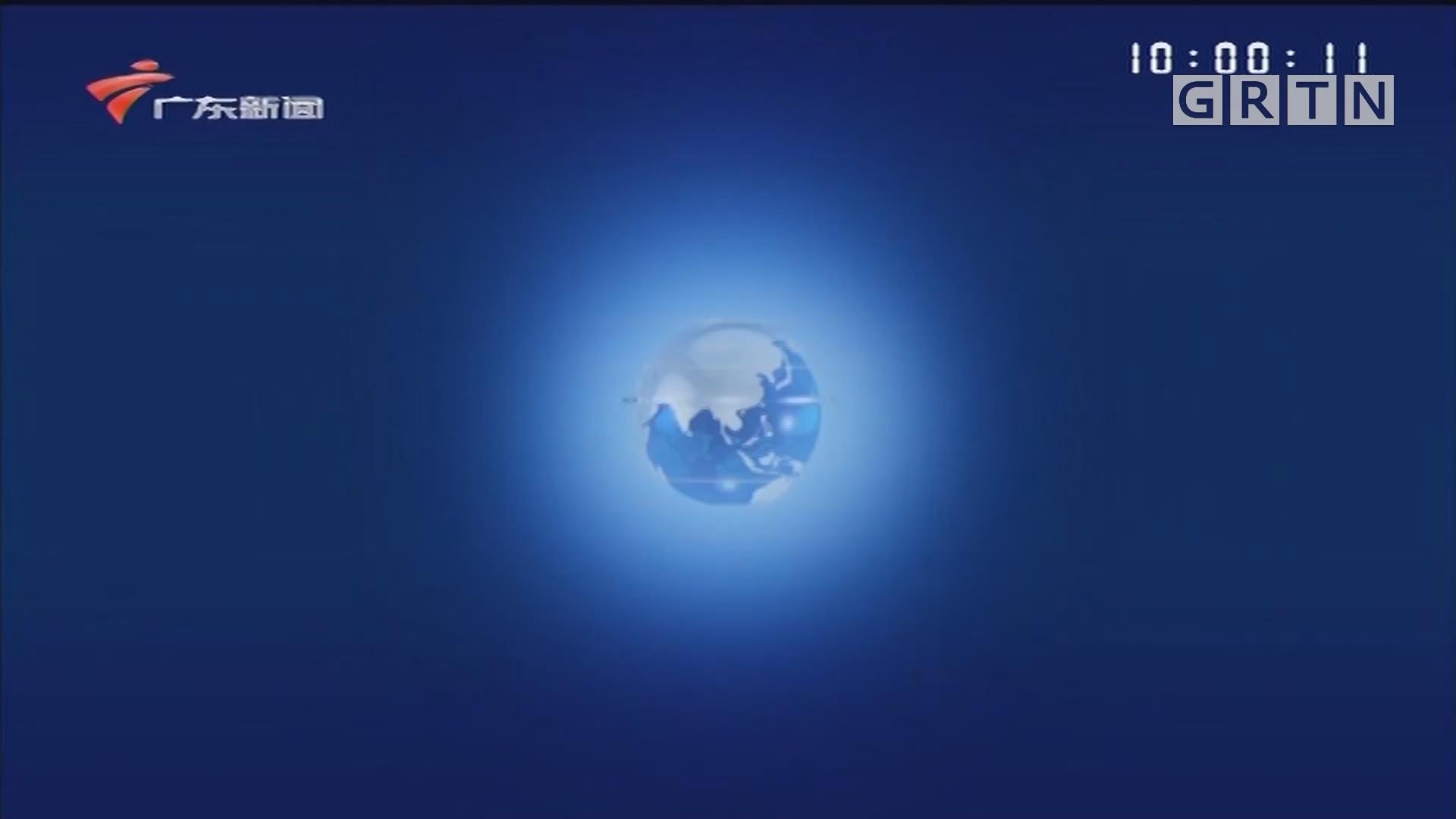 [HD][2019-12-16-10:00]正点播报:较强冷空气周三影响广东
