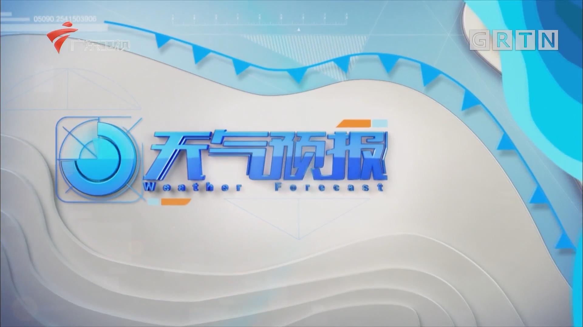 [HD][2019-12-05]广东天气预报