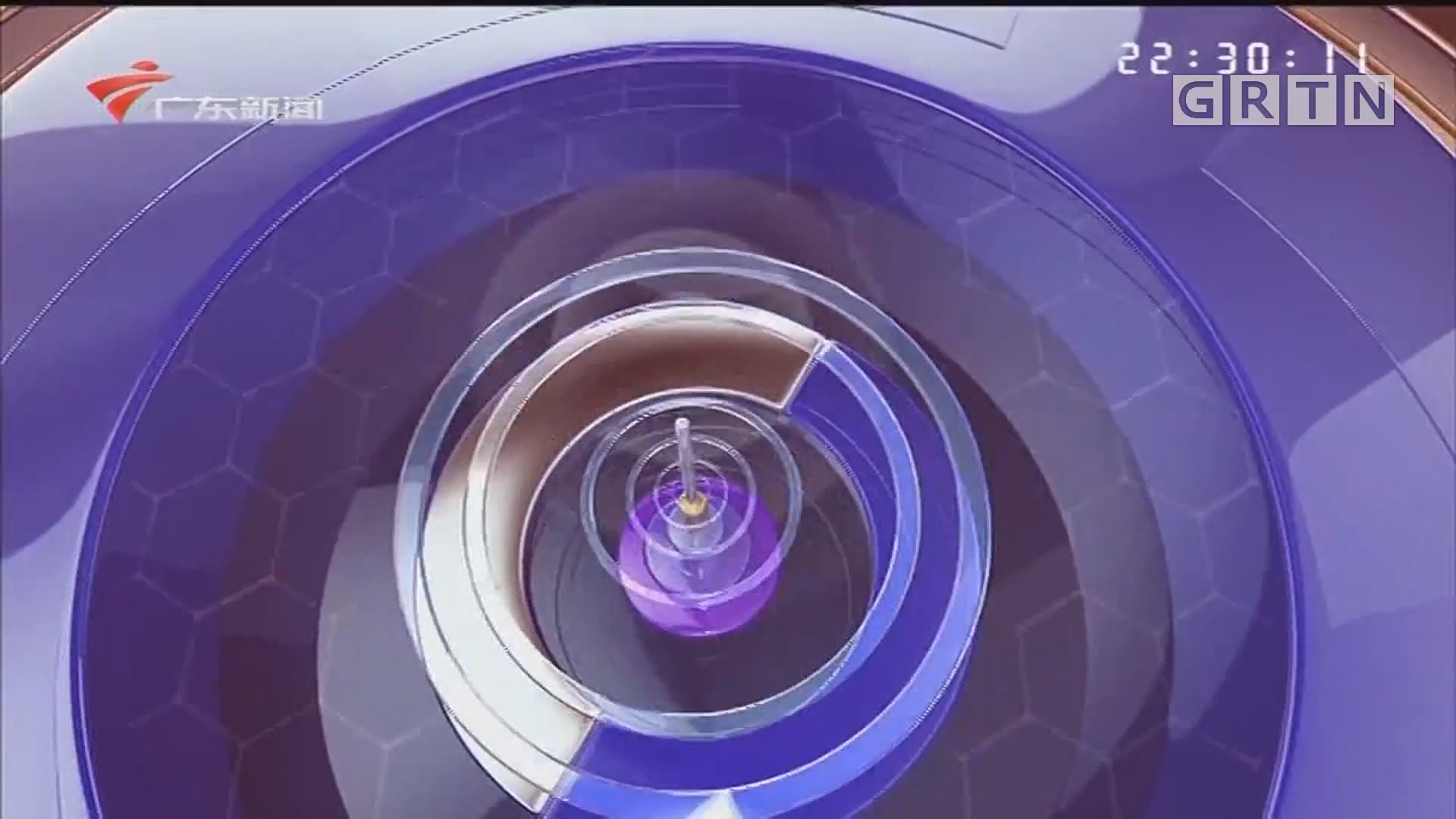 """[HD][2019-12-21]新闻夜线:最高检:未成年人犯罪决不能""""一放了之"""""""