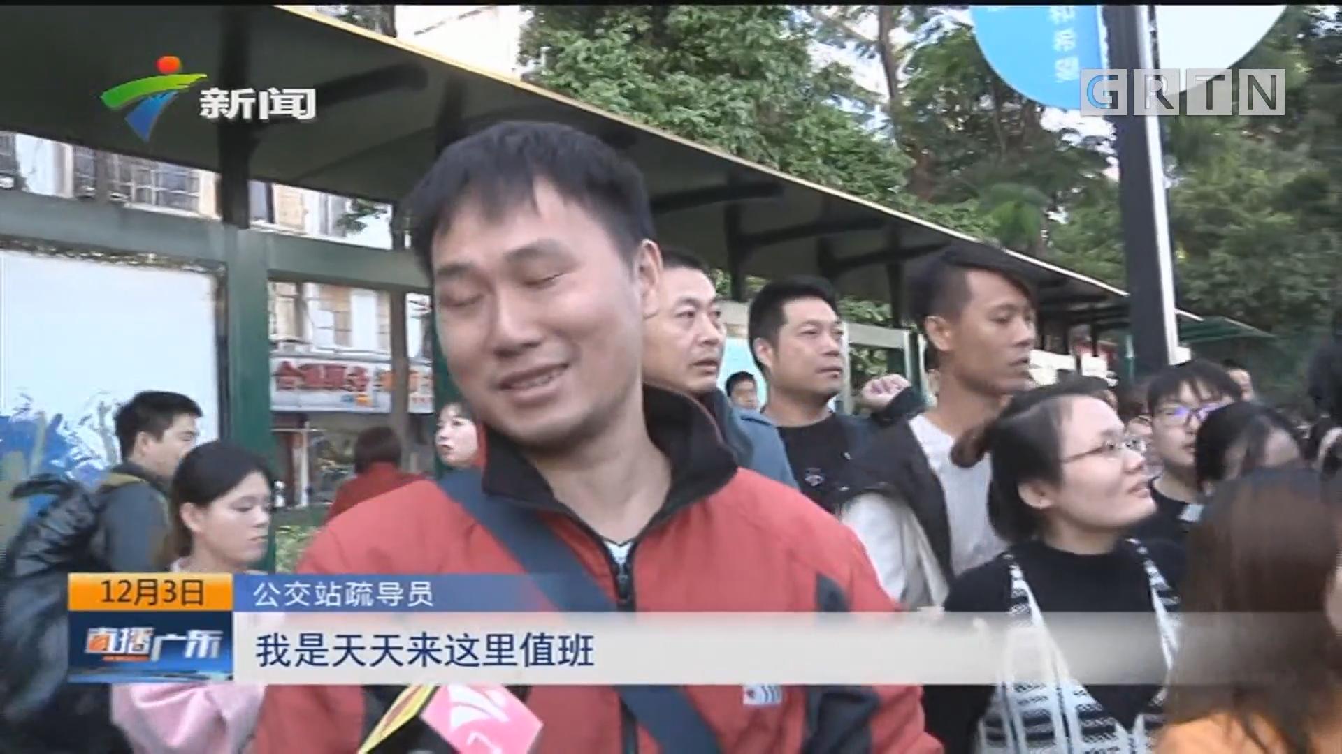 广州:地陷处围蔽封路 周边群众出行受阻