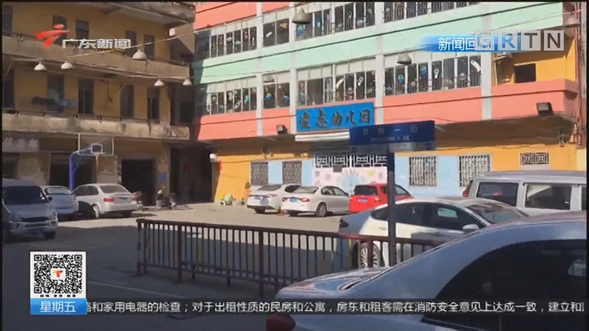 珠江调查:篮球场变停车场