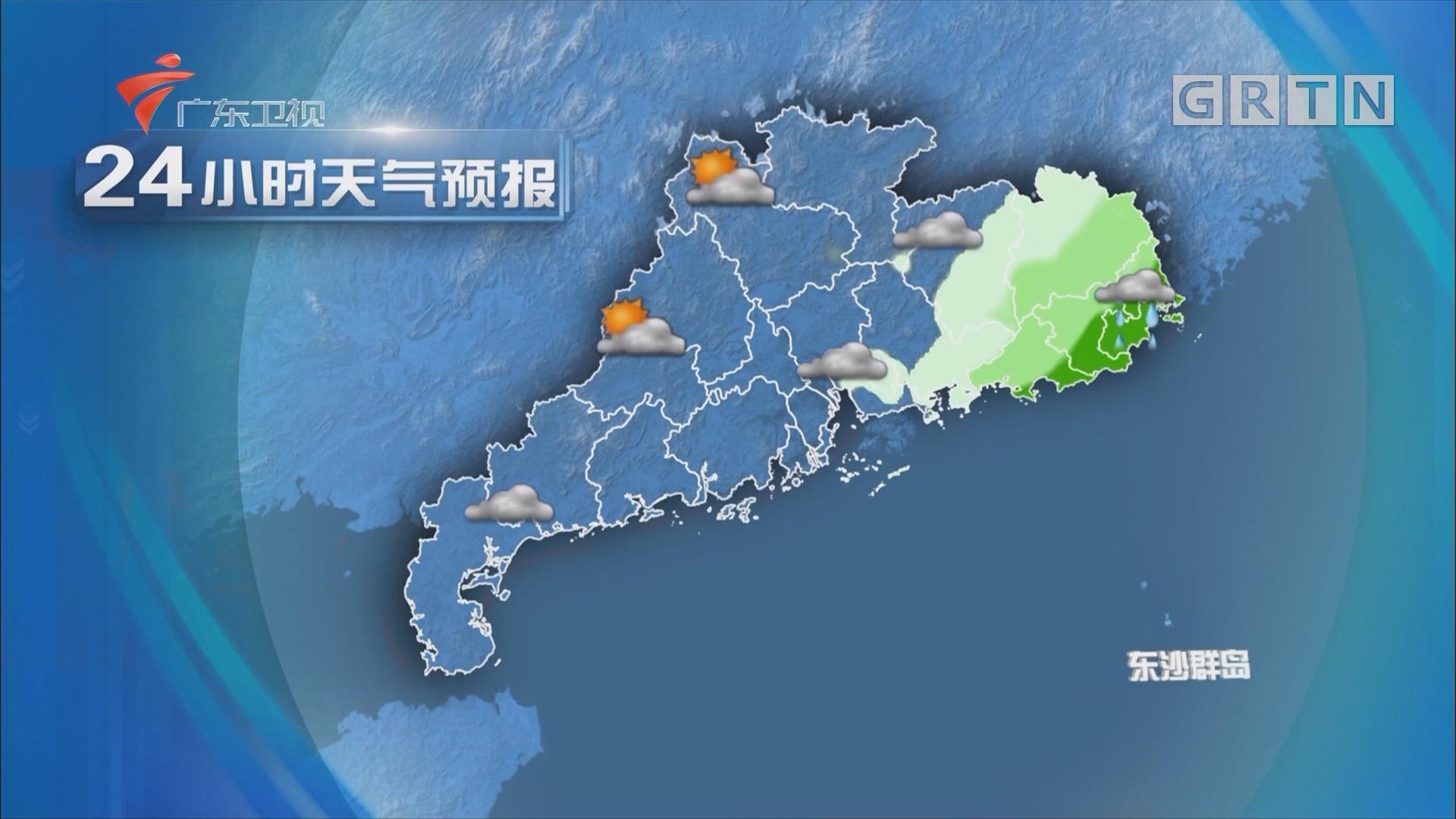 [HD][2019-12-04]广东天气预报