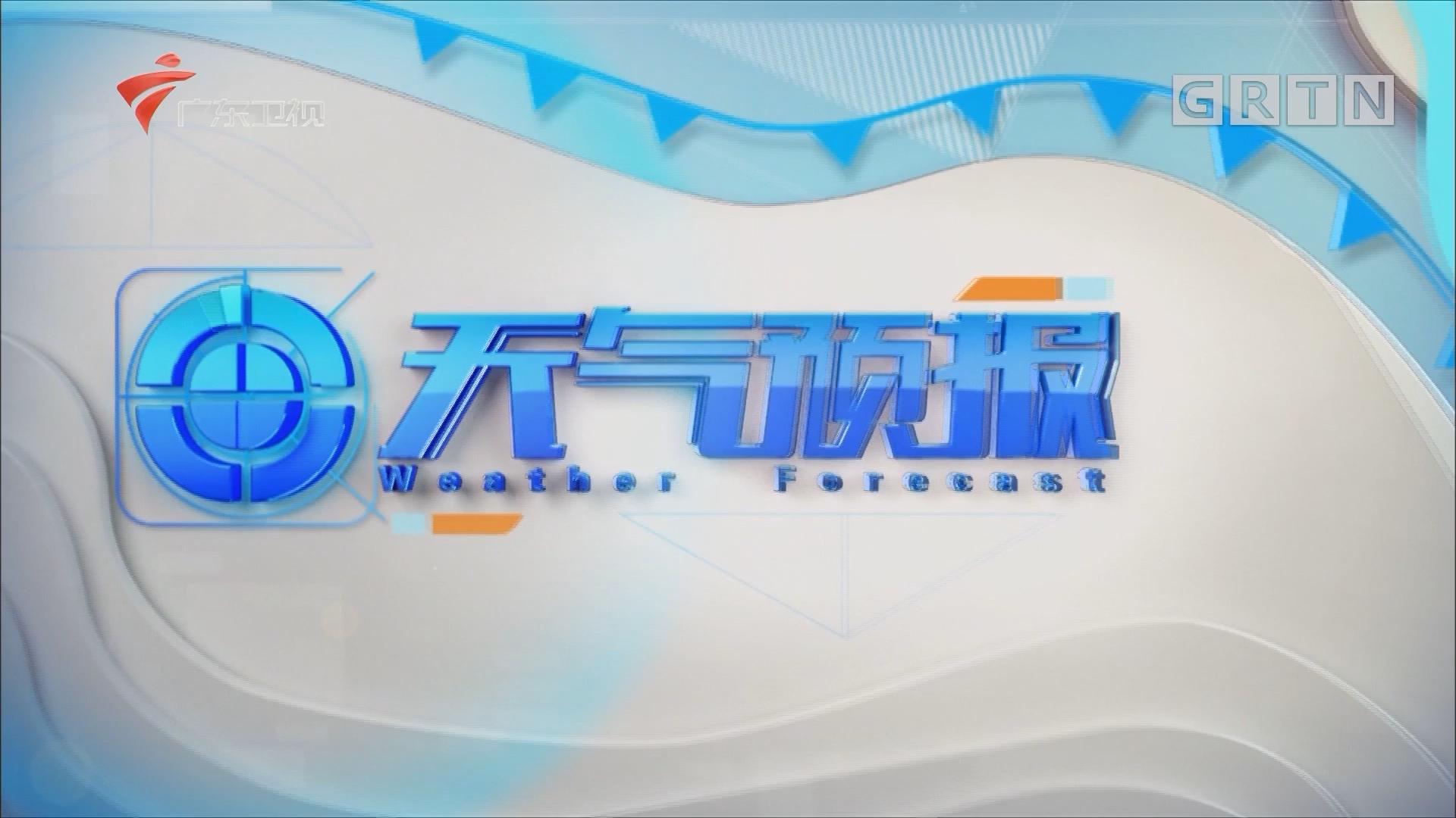 [HD][2019-12-10]广东天气预报