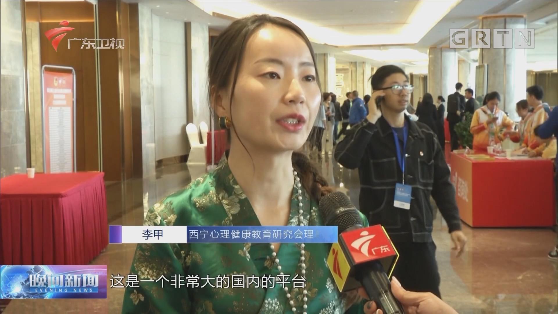 第五届中国志交会:志愿者齐聚东莞 优秀项目同台角逐