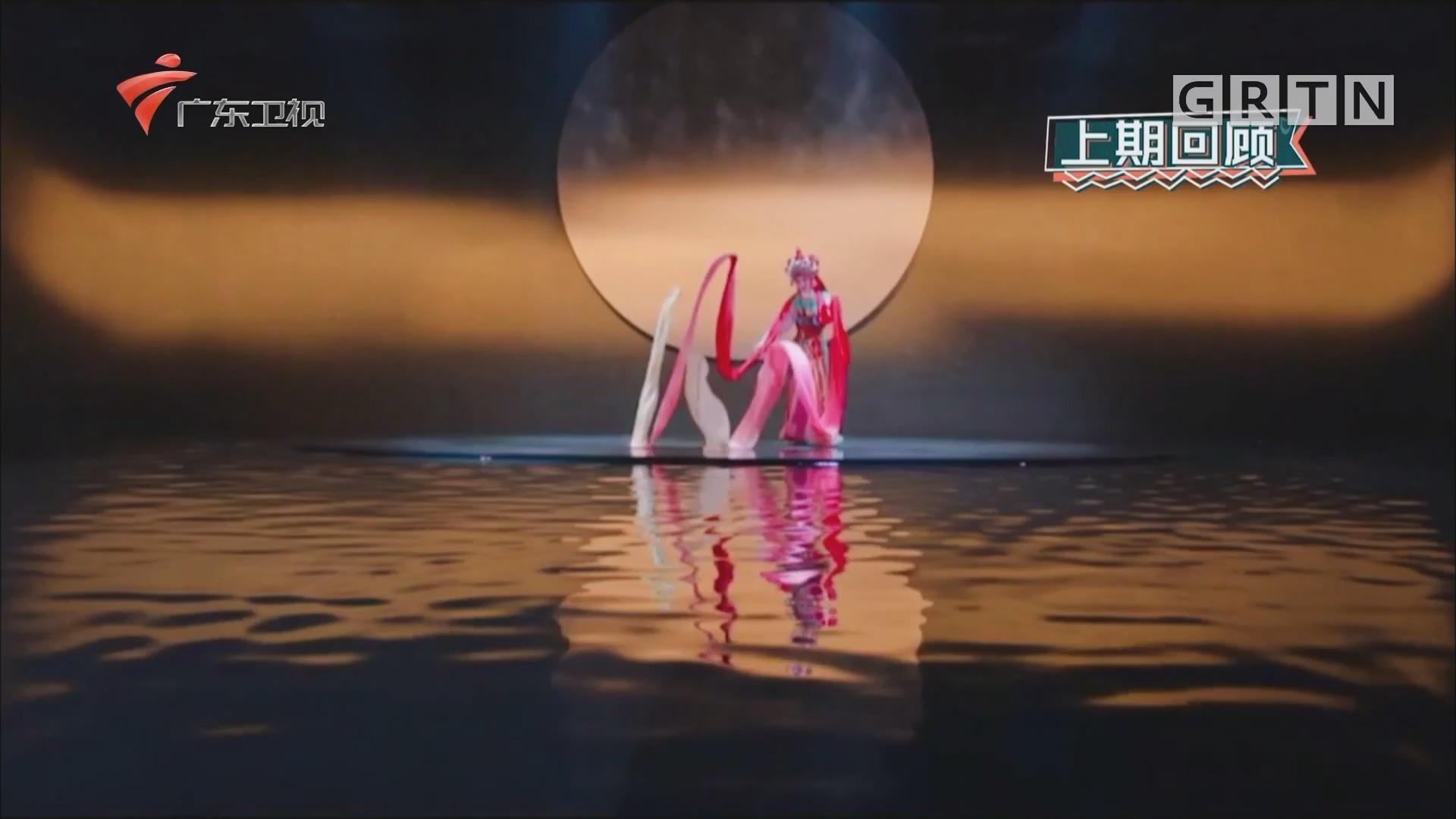 [HD][2019-11-30]青春歌谣