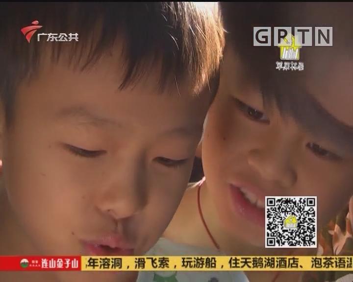 (DV现场)双栋小学:条件平凡 不影响一个有想象力的未来