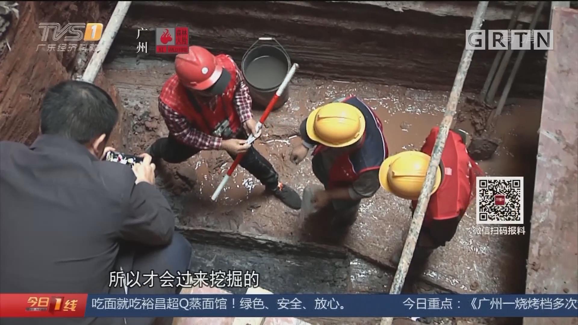 广州市区 小区加装电梯 施工现场挖出了千年古墓