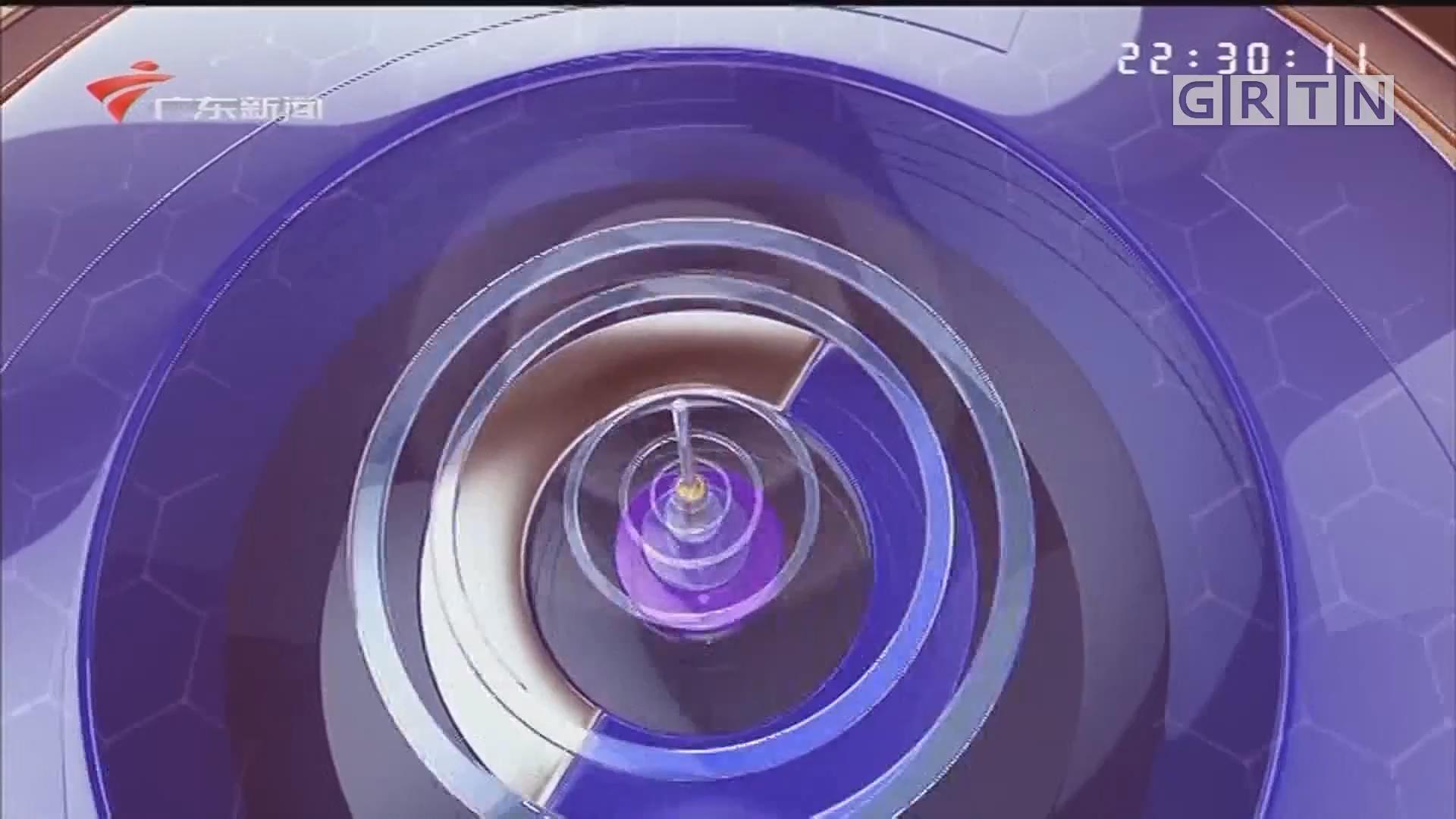 [HD][2019-12-19]新闻夜线:习近平观看庆祝澳门回归祖国二十周年文艺晚会