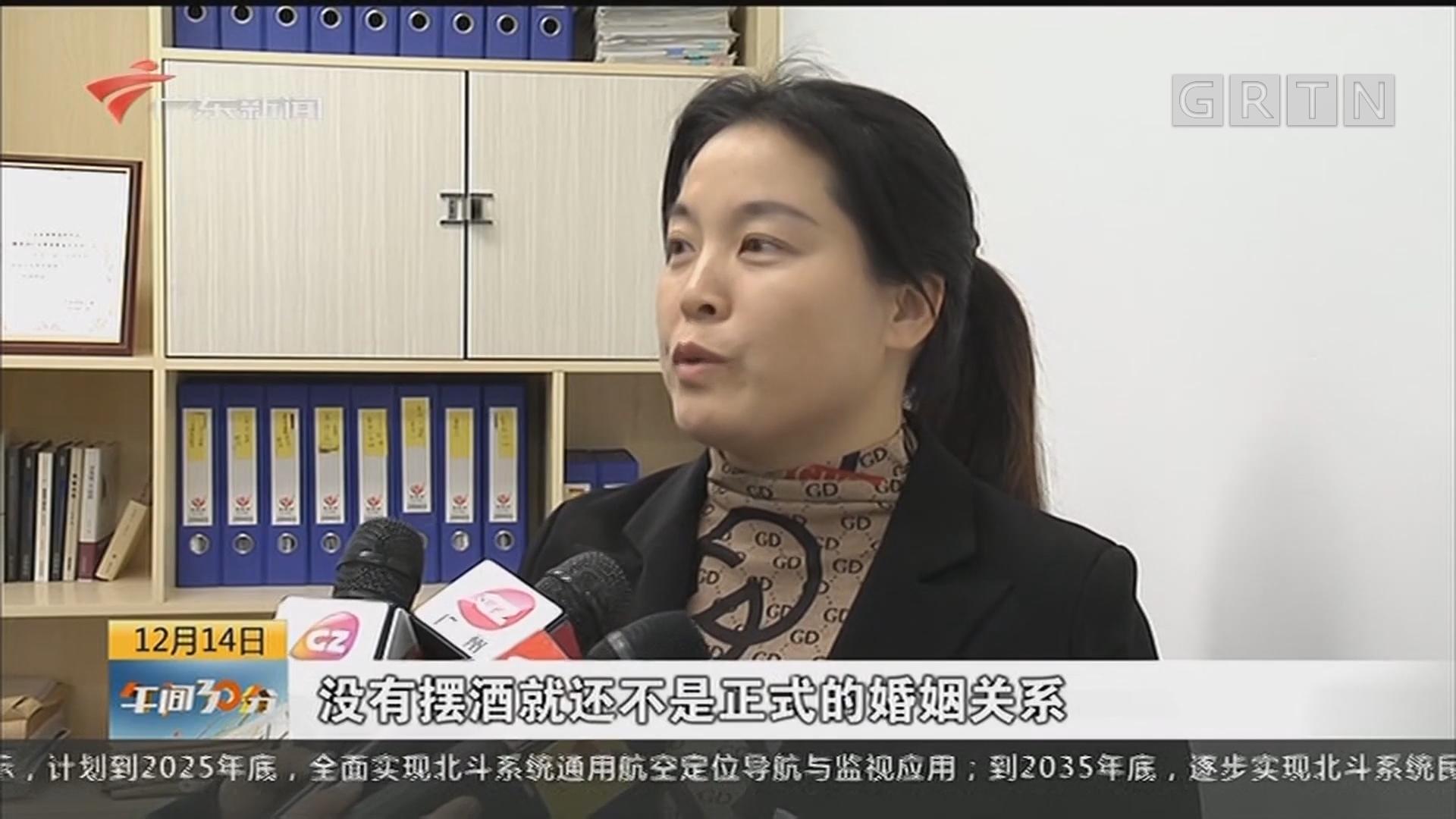 广州:员工入职后怀孕 企业违法与其解约