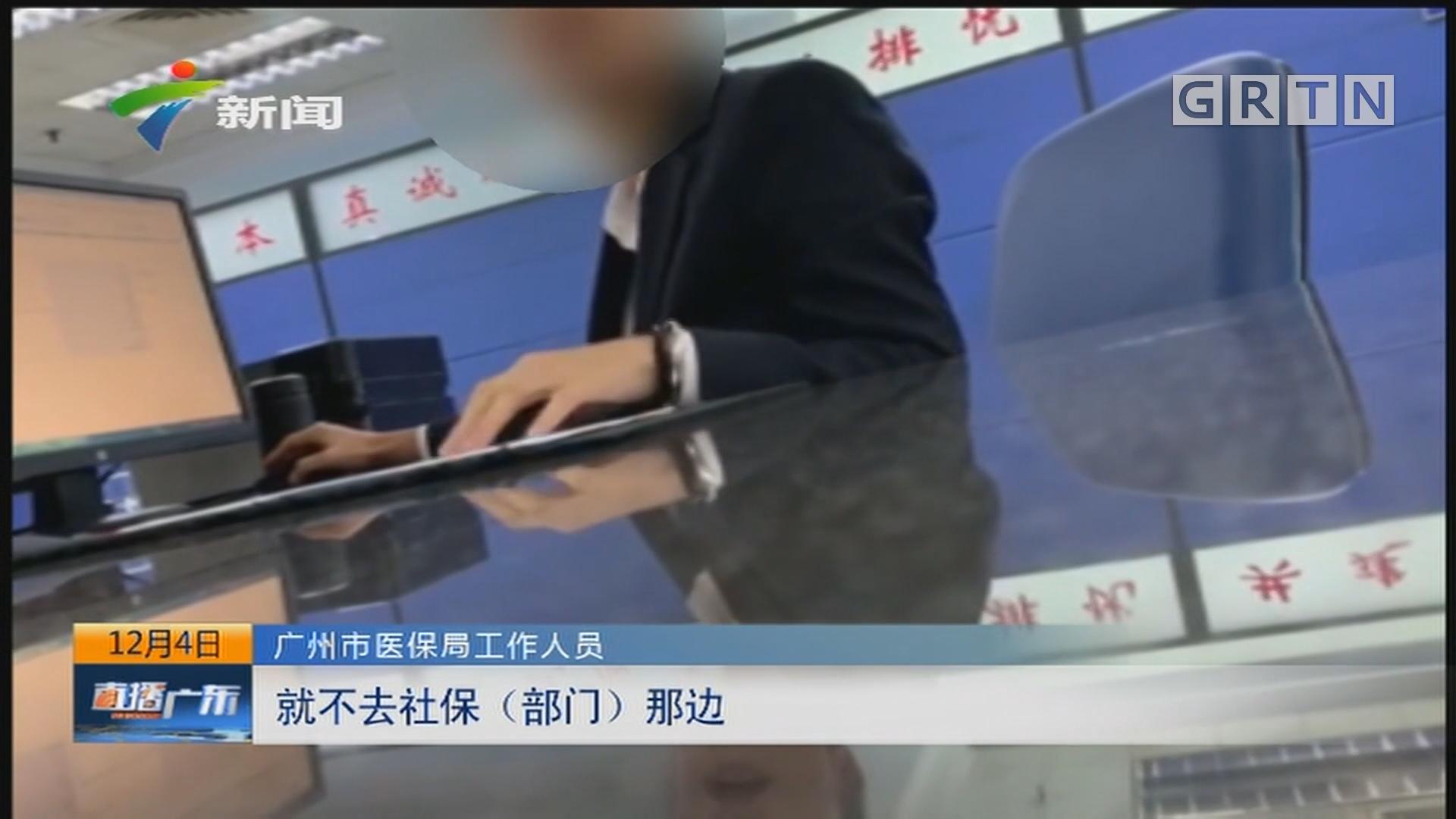 广东:生育保险和职工医保合并 女性生育待遇不变