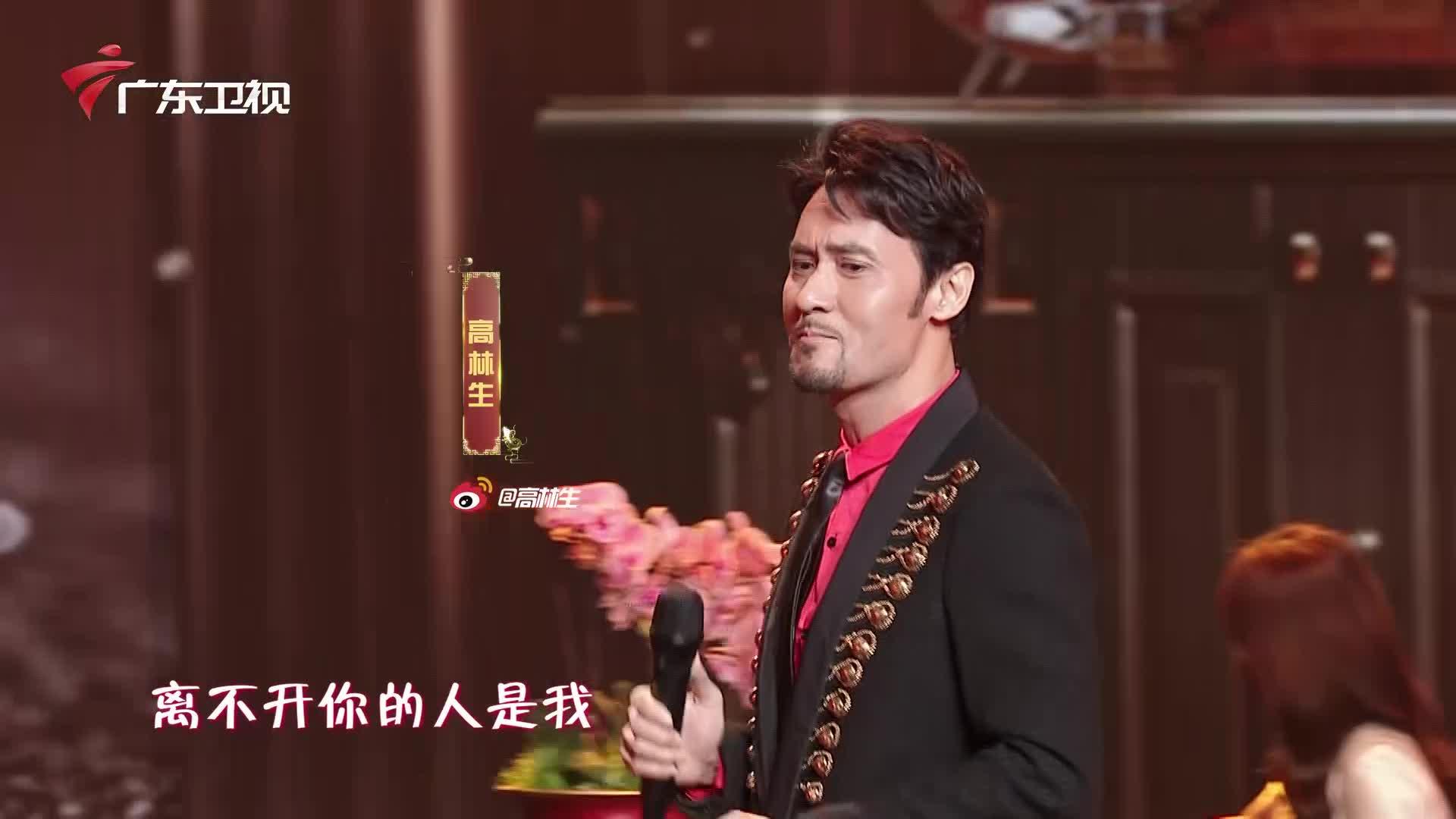 杨钰莹、陈明、李春波、高林生同台联唱,歌声流淌暖人心田