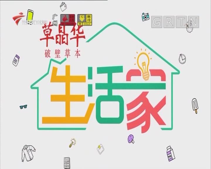 [2020-01-11]生活家精华版