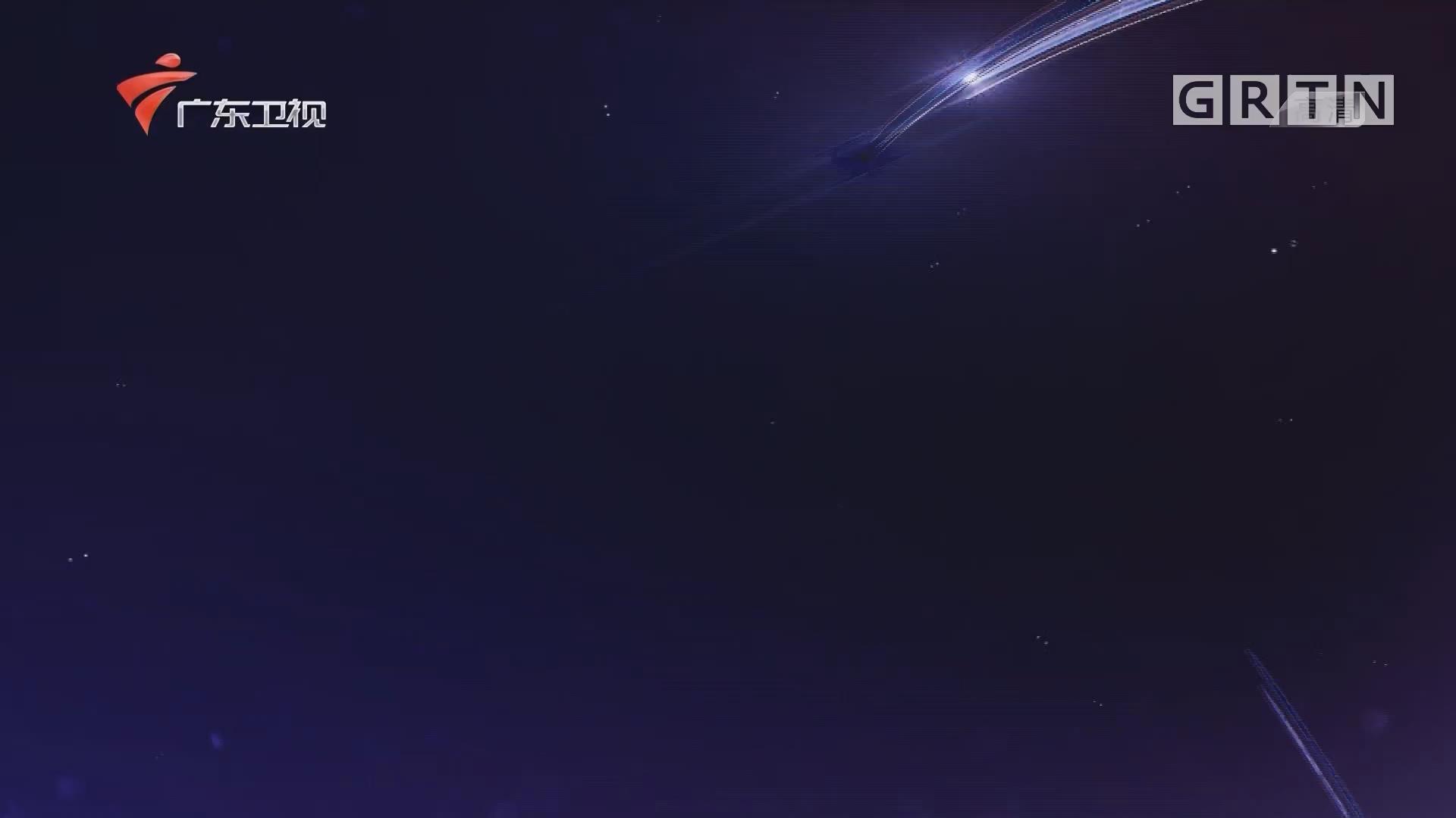 [HD][2020-01-17]晚间新闻:省十三届人大三次会议闭幕