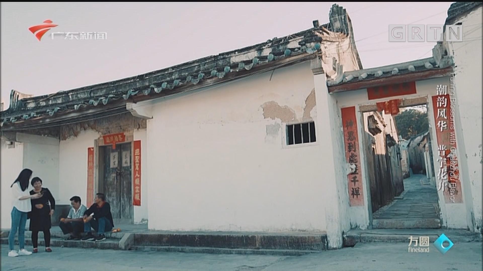 [HD][2020-01-17]发现广东:潮韵风华 普宁花开