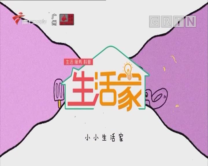 [2020-01-19]生活家精华版