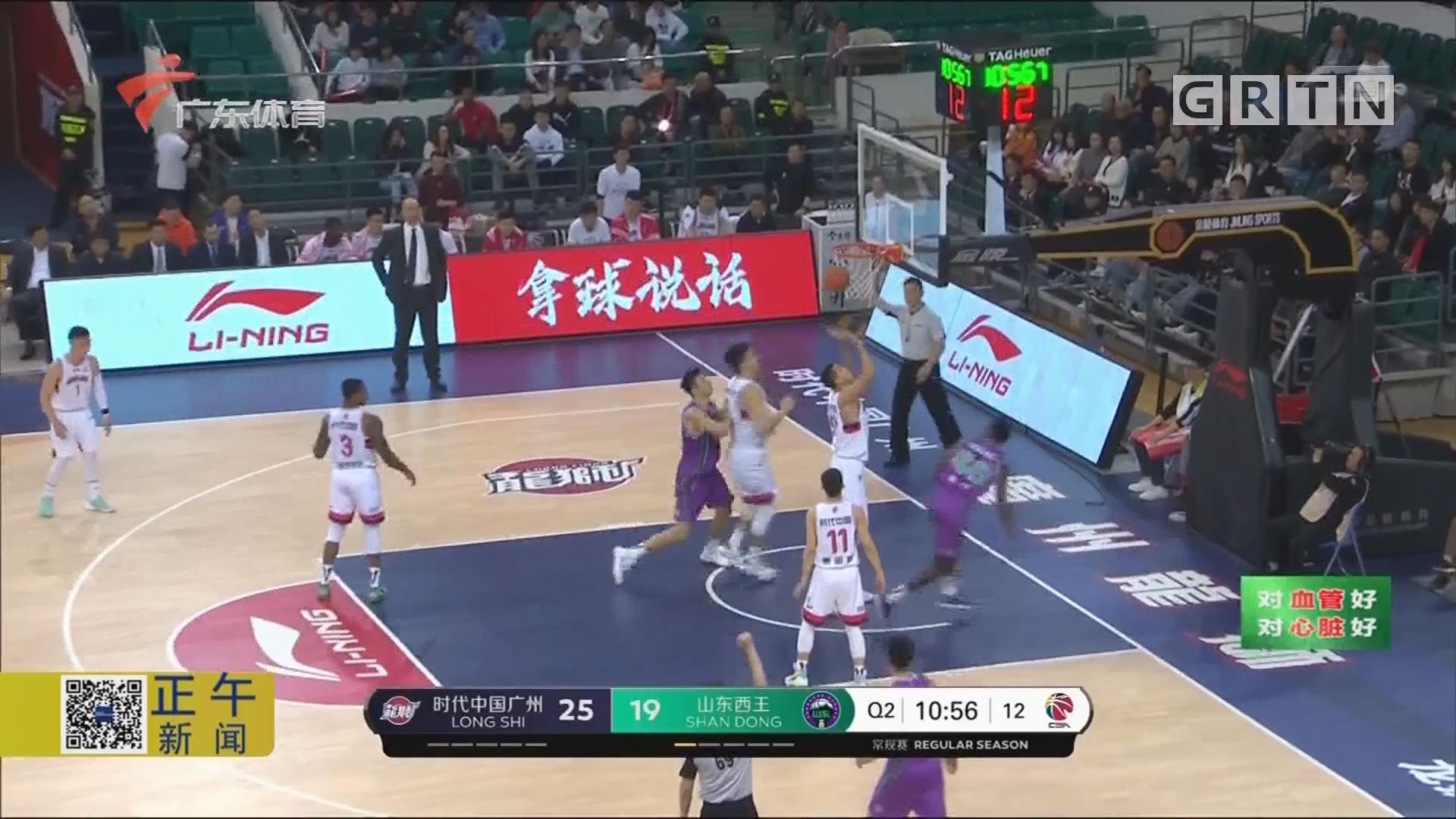 15连败 广州3分不敌山东