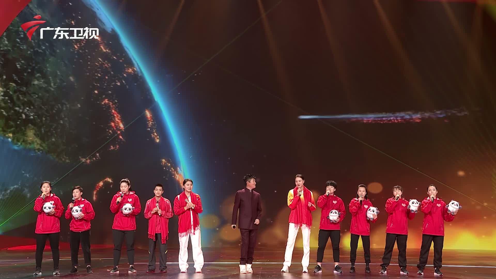 孙楠广东卫视春晚再唱《红旗飘飘》,与奥运冠军同台点燃激情