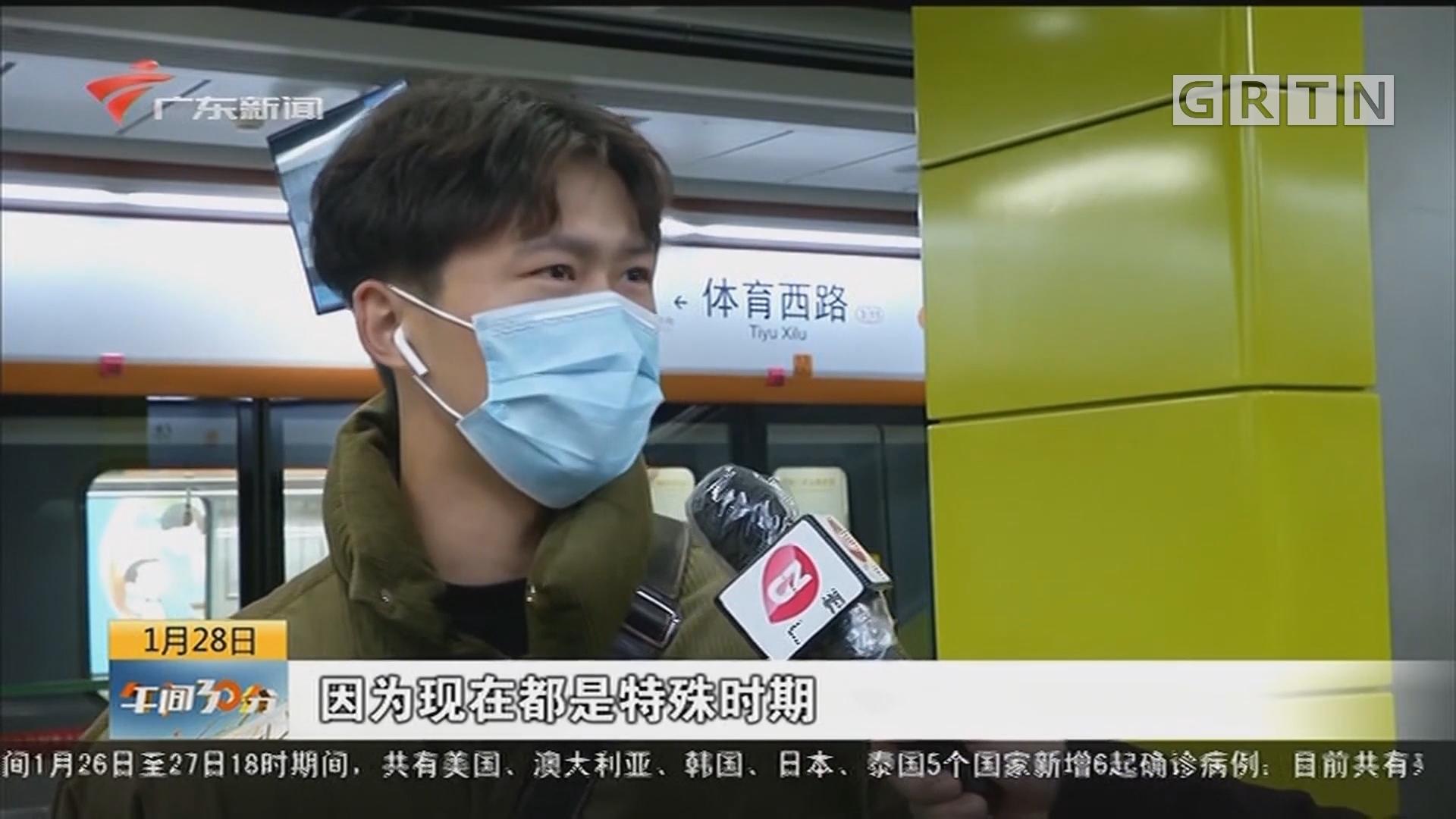 广州:公共场所加强防护 市民多佩戴口罩