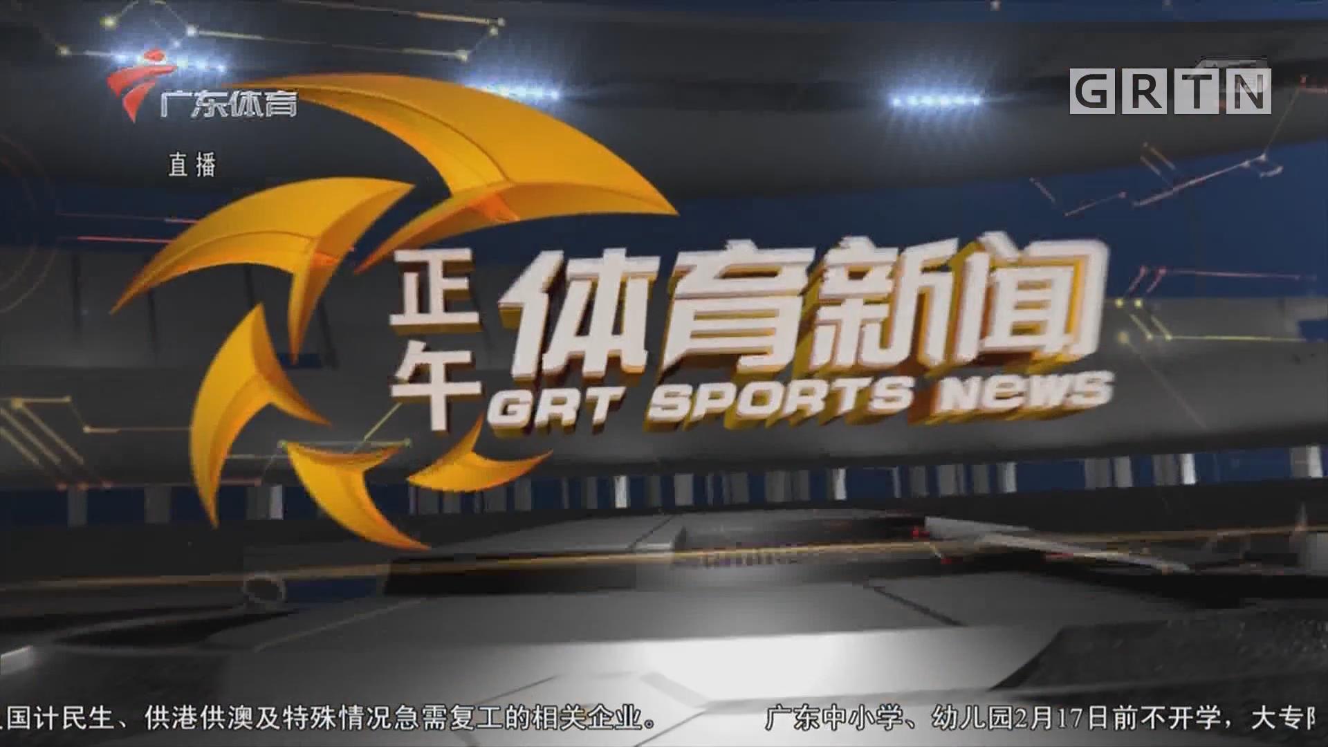 [HD][2020-01-29]正午体育新闻:速胜 哈勒普强势晋级澳网四强