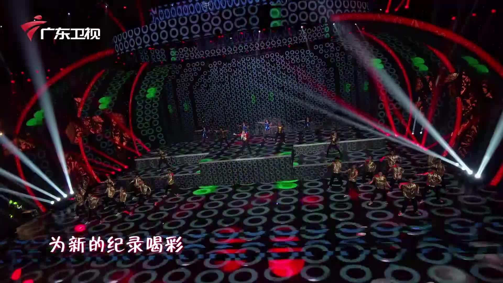 郭富城劲歌热舞嗨翻全场,邀您鼠年新春《动起来》!