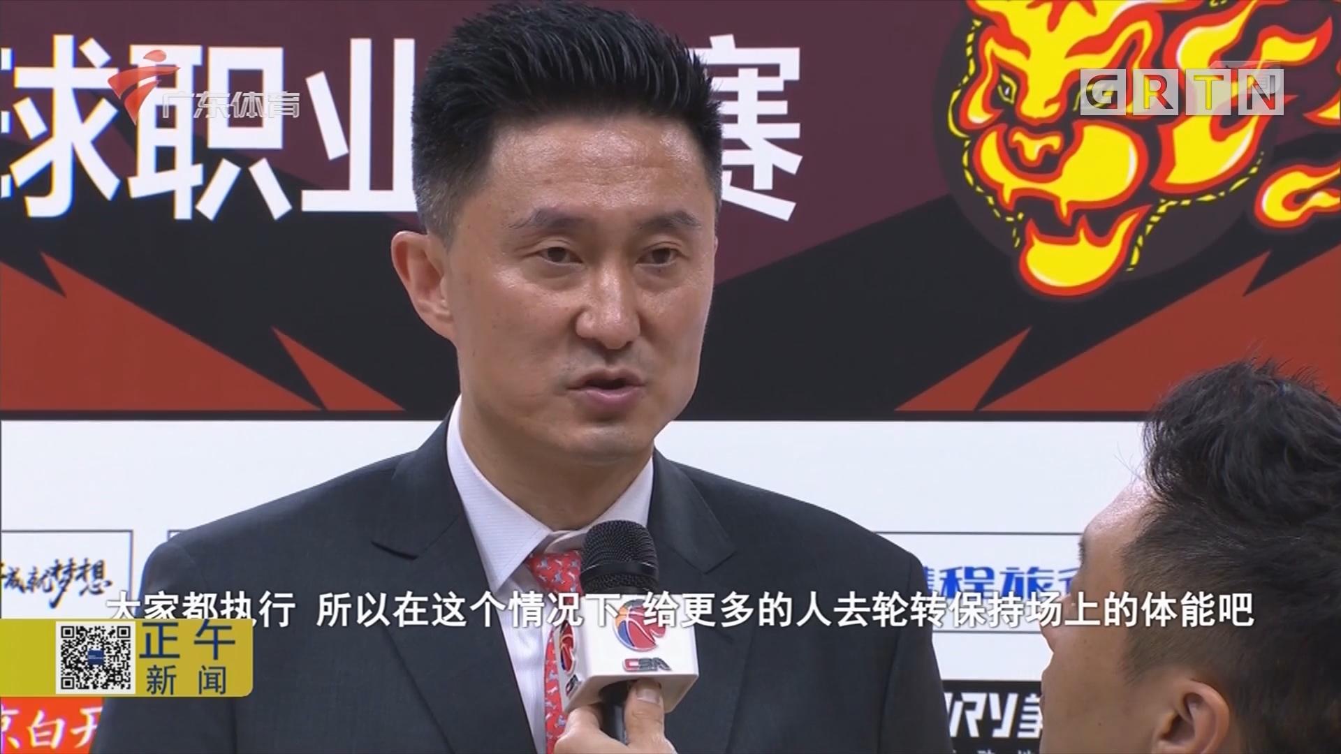广东继续大胜 年轻球员表现得到杜锋表扬