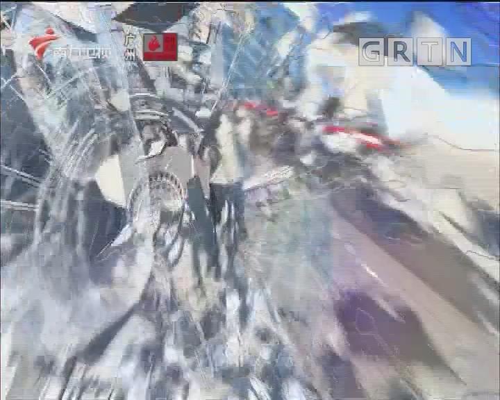 [2020-01-10]今日最新闻:广州越秀 三辆公交追尾 多名乘客受伤