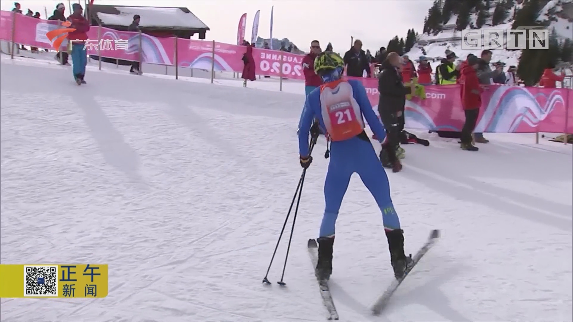 冬青奥速滑项目 中国代表团再添一铜