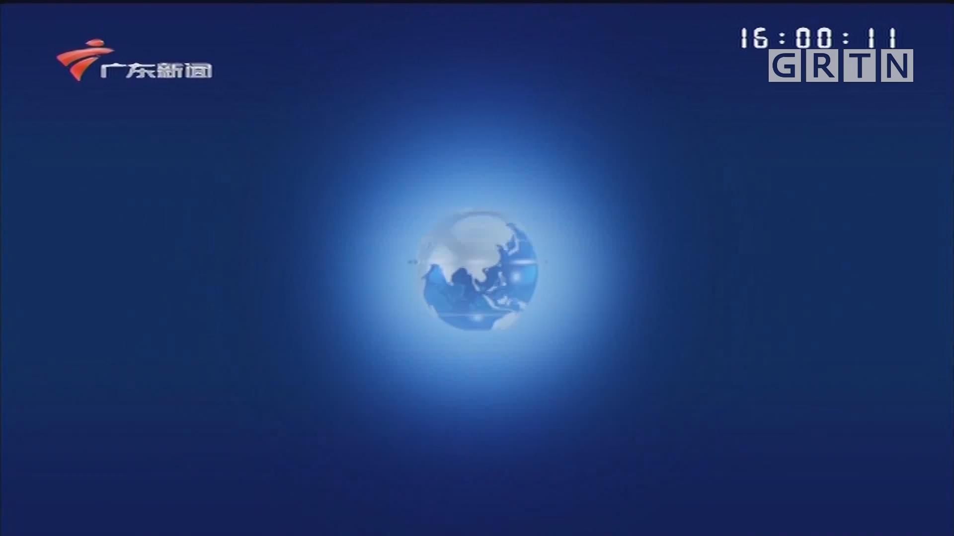 [HD][2020-01-16-16:00]正点播报:广州荔湾 海北桃花花期提前 今年花价约贵两成