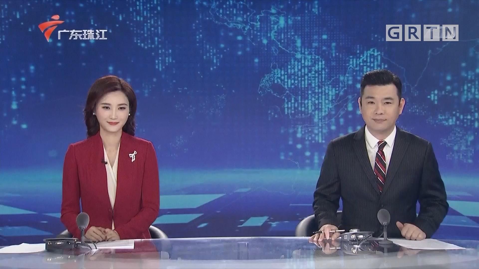 [HD][2020-01-25]珠江新闻眼:南粤春来早 群众迎新春