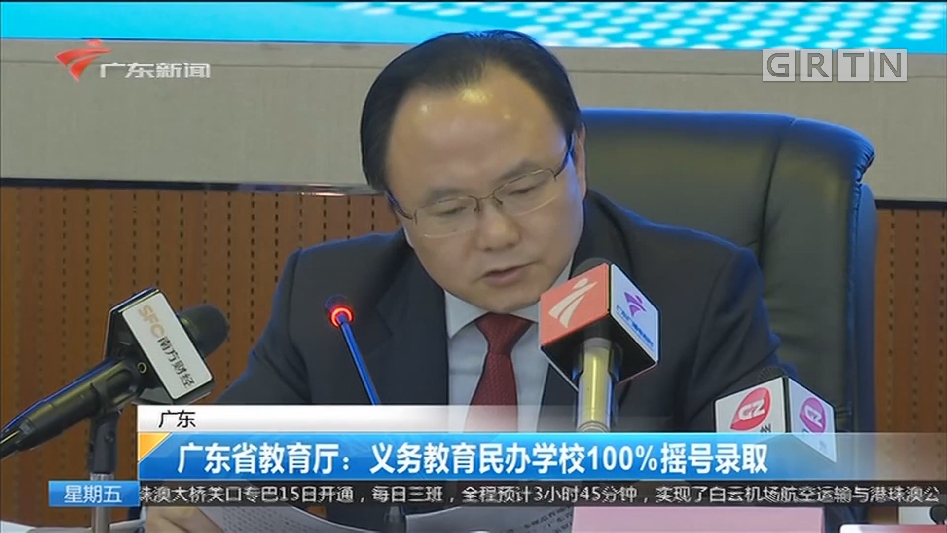 广东 广东省教育厅:义务教育民办学校100%摇号录取