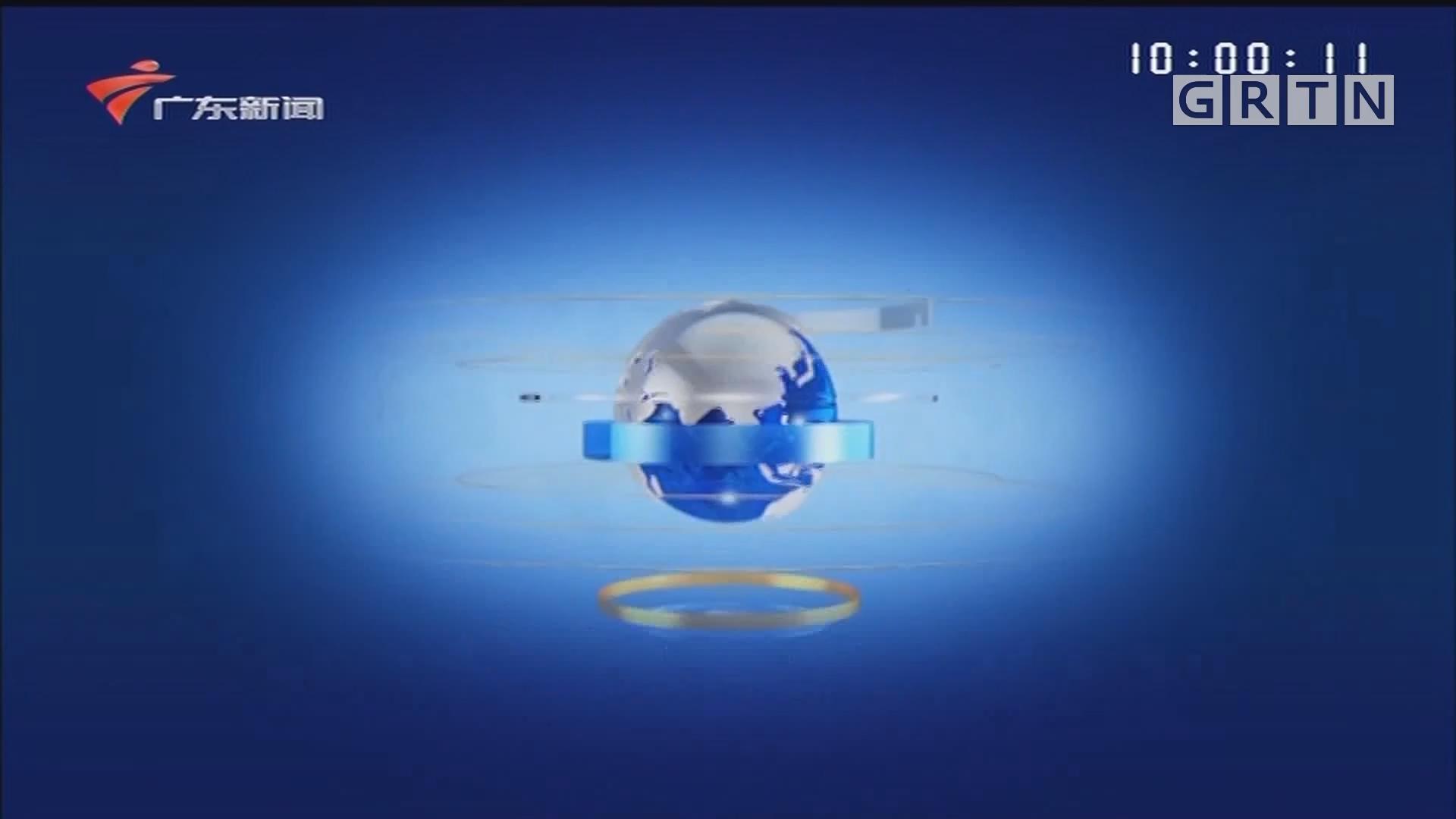 [HD][2020-01-01-10:00]正點播報:國家主席習近平發表二零二零年新年賀詞