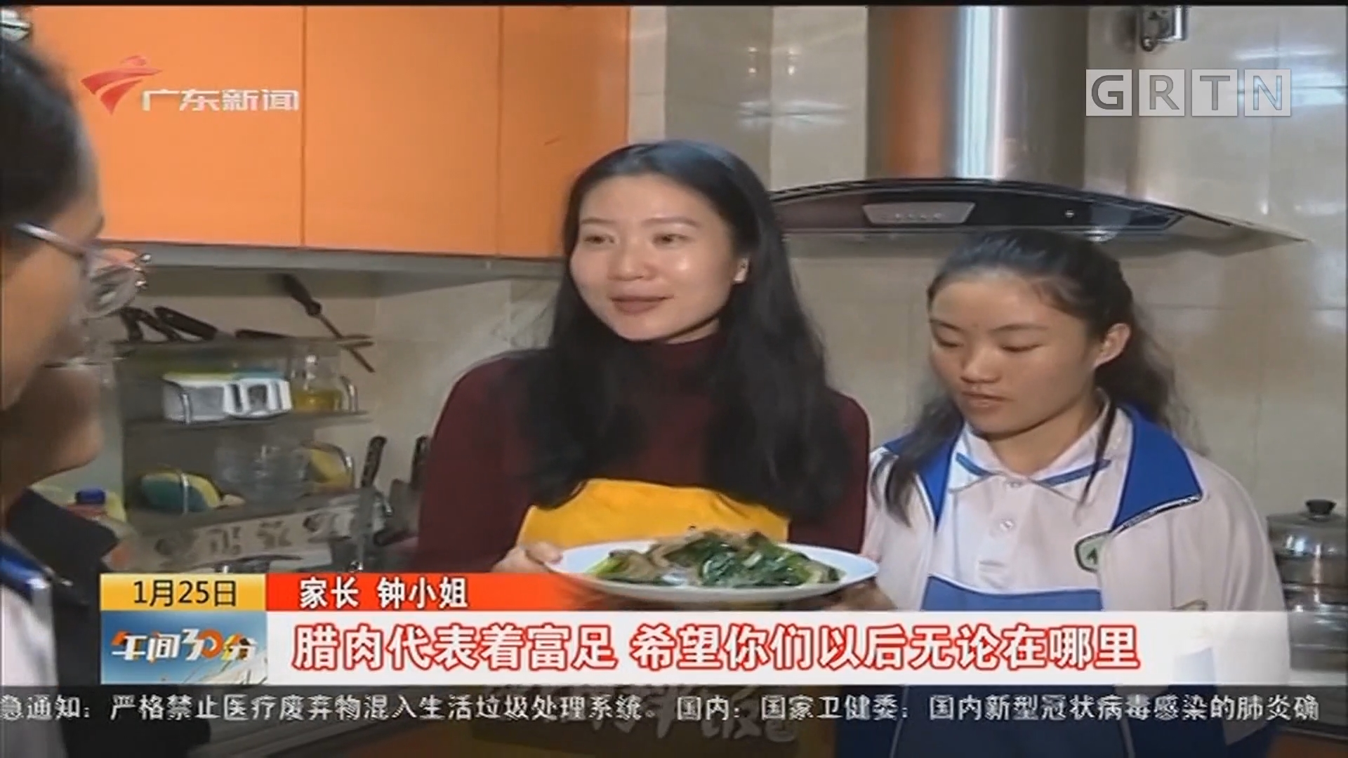 藏族学生在佛山感受别样团圆