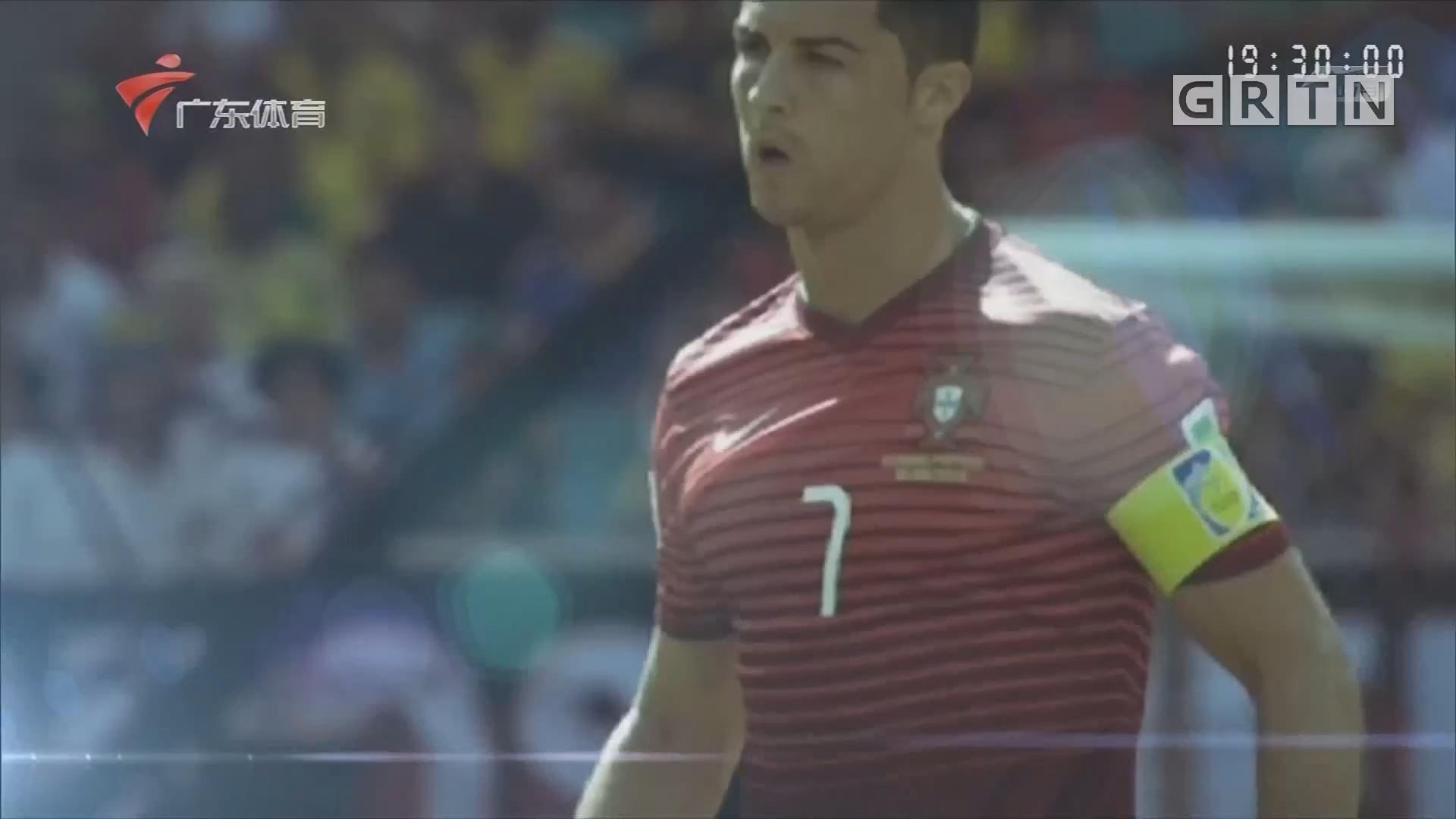 [HD][2020-01-13]足球星视界
