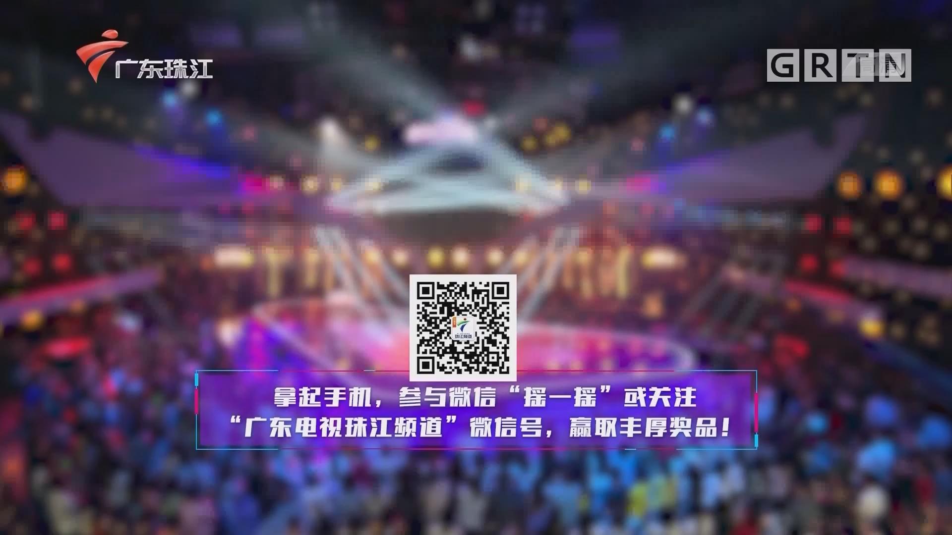 [HD][2019-01-01]2019粵語好聲音