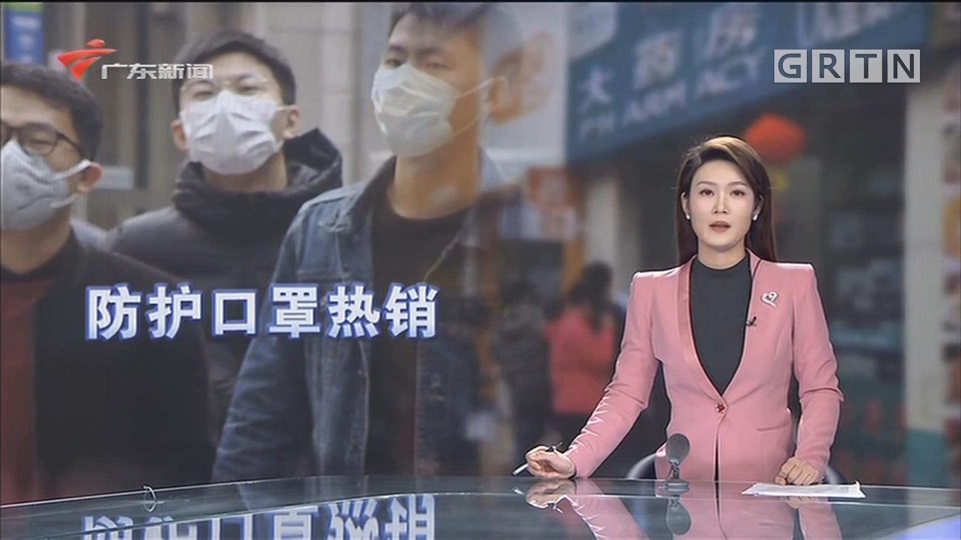[HD][2020-01-21]今日焦点:广东:多措并举坚决防止疫情扩散蔓延