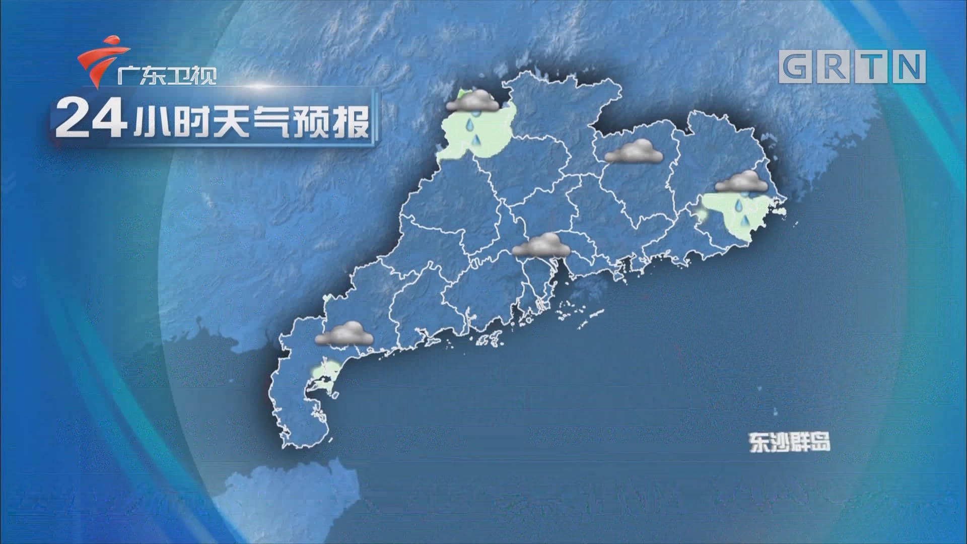 [HD][2020-01-23]广东天气预报