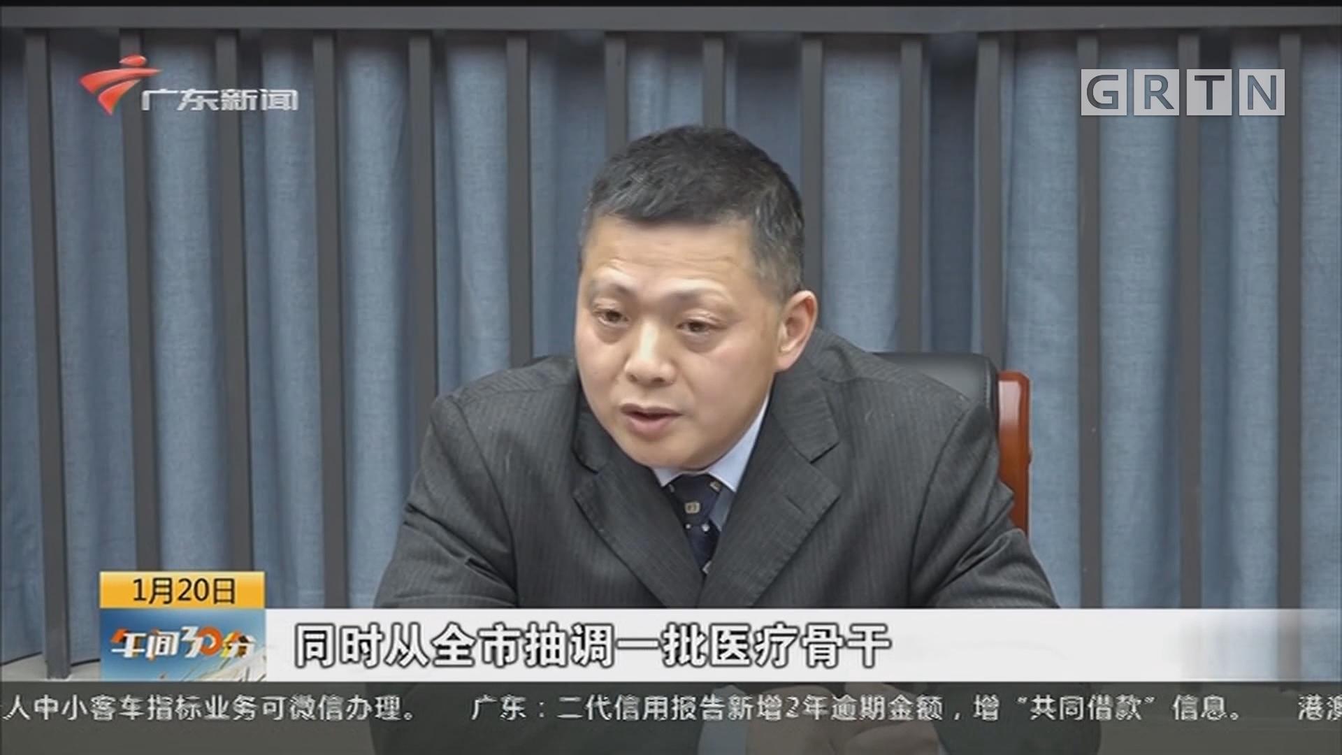 中新社:武汉就新型冠状病毒感染的肺炎综合防控答记者问