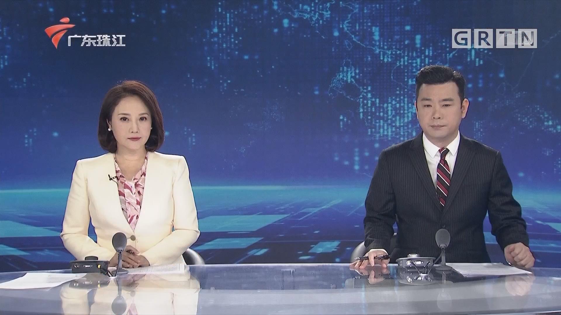 """[HD][2020-01-29]珠江新闻眼:卫健委发布会 社区""""包片管理""""发挥重要作用"""