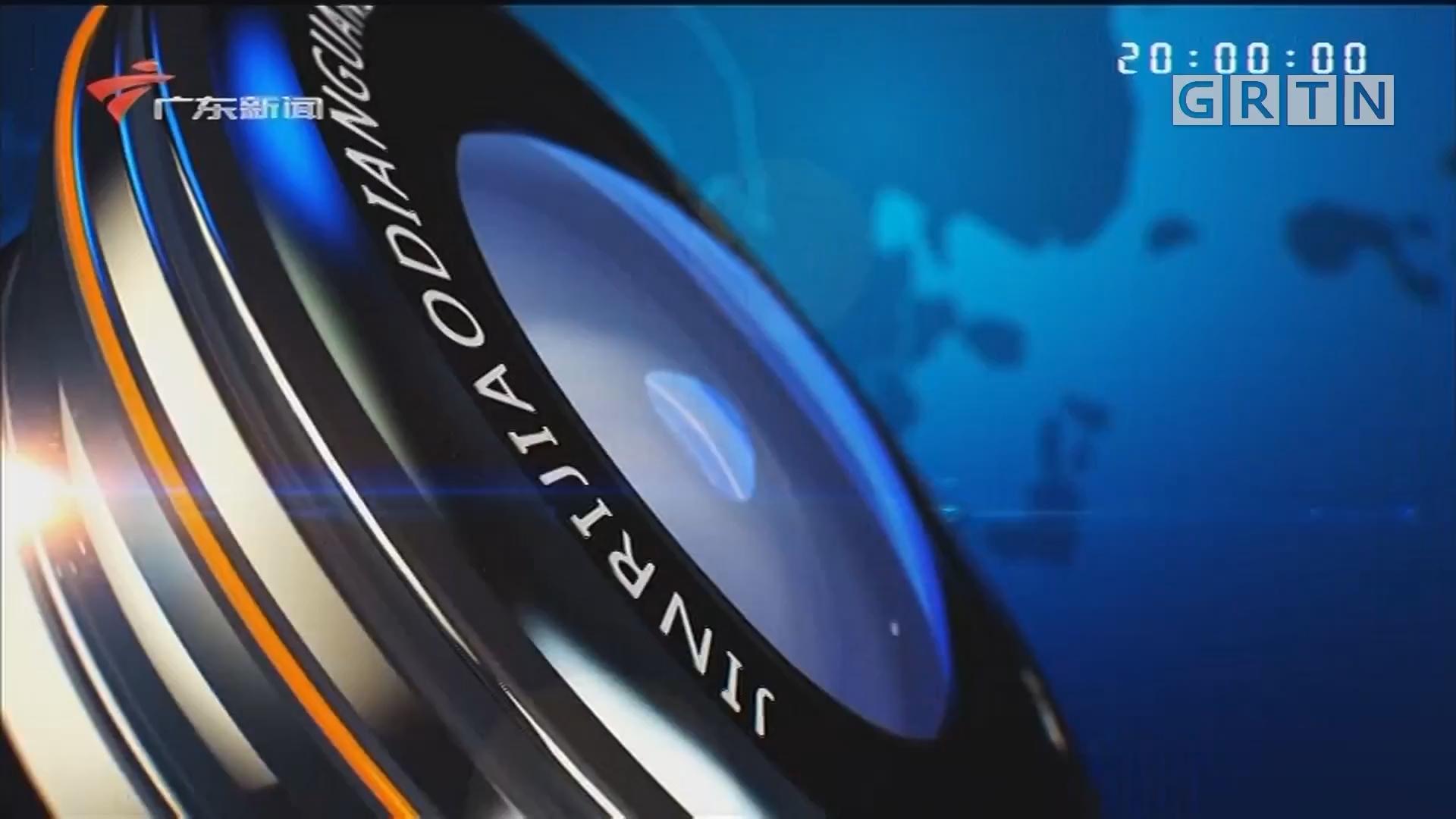 [HD][2020-01-27]今日焦点:广东省政府新闻办召开新闻发布会 广东今起每天下午举行新闻发布会 通报疫情回应公众关切问题