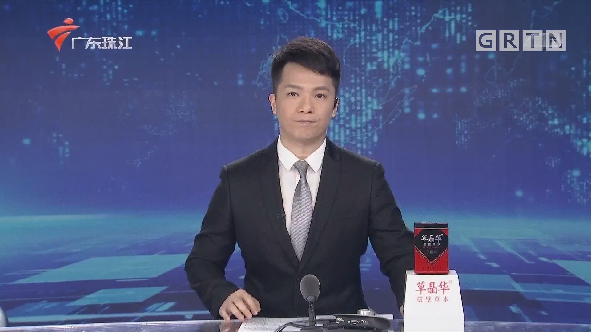 [HD][2020-01-10]珠江新闻眼:2020春运今天开启 广深各开出首趟列车