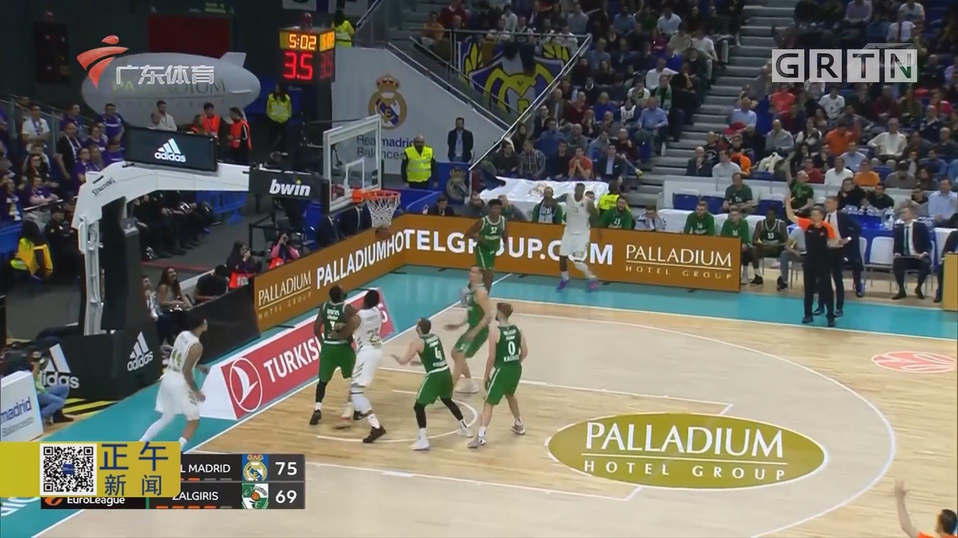 欧冠篮球联赛 皇家马德里豪取13连胜