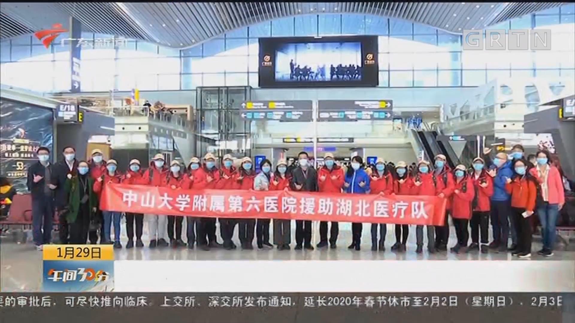 147名医务人员出发:广东白衣铁军再赴抗疫一线